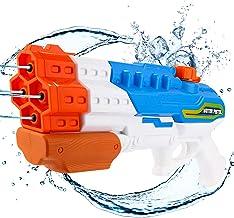Auney Water Guns Squirt Guns 4 Nozzles High Capacity 1200CC Water Gun 30 FT Water Toys..