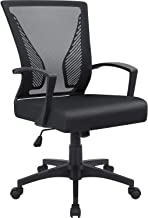 Furmax Office Mid Back Swivel Lumbar Support Desk, Computer Ergonomic Mesh Chair with..
