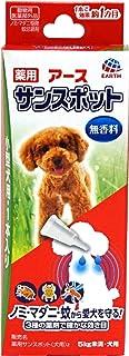 アース 薬用アースサンスポット 小型犬用 1本入り 【おまとめ60個】