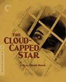 The Cloud Capped Star The Criterion Collection