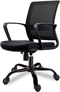 Smugdesk Mid-Back Ergonomic Office Lumbar Support Mesh Computer Desk Task Chair with Armrests