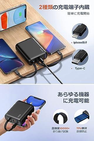 KYOKAモバイルバッテリー 9600mAh コンセント一体型 使用例
