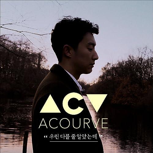 Regret By Acourve On Amazon Music Amazon Com