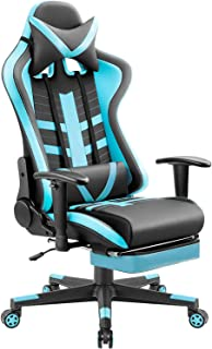 Homall Ergonomic High-Back Racing Chair | Leather Bucket Seat, Headrest, Footrest and..