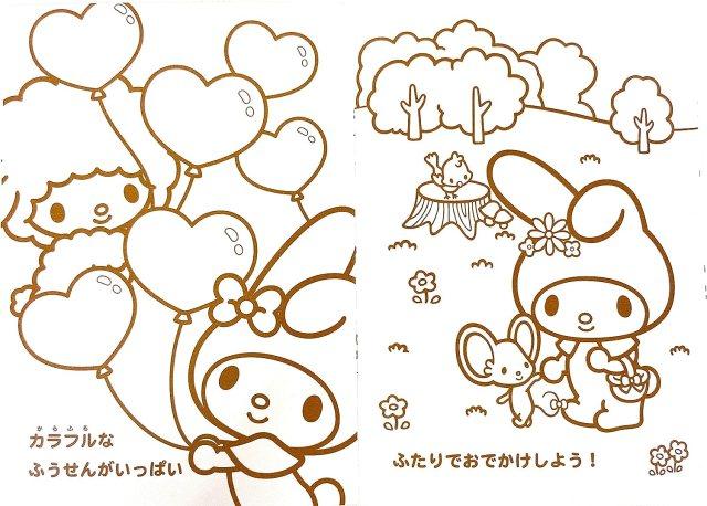 Buy YAMANO SHIGYO Sanrio My Melody Coloring Book 23 Coloring Pages