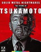 Solid Metal Nightmares: The Films of Shinya Tsukamoto [Blu-ray][
