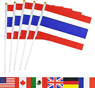 TSMD 50 Pack National Country Flags