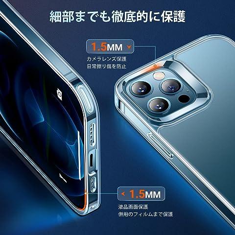TORRAS 半クリア iPhone 12 用 ケース iPhone 12 Pro 用 ケース 2021年新型 マット感 超高耐衝撃 米軍MIL規格取得 SGS認証 黄ばみなし 指紋防止 薄型 6.1インチ アイフォン 12Pro用 12用カバー マット・クリア
