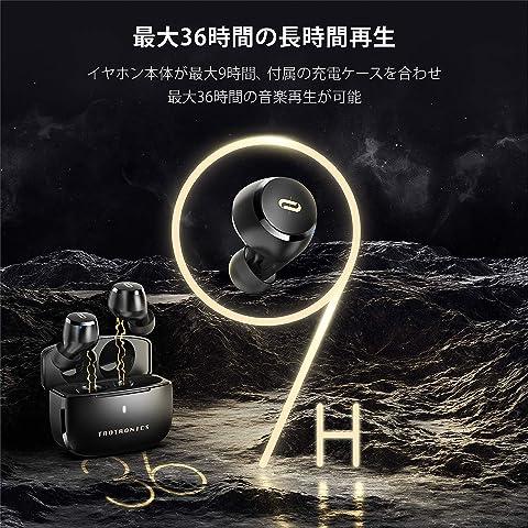 TaoTronics SoundLiberty 97 最大36時間の再生時間
