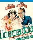 Bluebeard's Eight Wife [Blu-ray]
