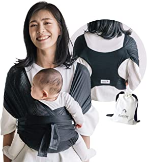 Konny Baby Carrier Summer | Ultra-Lightweight, Hassle-Free Baby Wrap Sling | Newborns, Infants to 44 lbs Toddlers | Cool a...