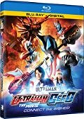 Ultraman Geed Movie - Connect the Wishes! [Blu-ray]