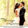 Piano Chill Wedding Song By Italian Restaurant Music Academy On Amazon Music Amazon Com - Wedding Song, G The Wedding Song Sheet Music For Piano Solo Pdf Interactive