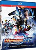 Ultraman Orb Movie - The Power of Bonds! [Blu-ray]