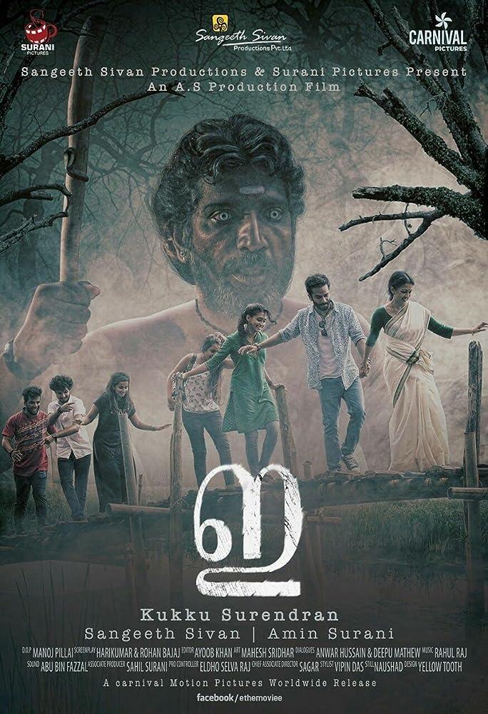 E: The Movie (2018) Malayalam Movie Hindi Dubbed HDRip 720p 800MB Download