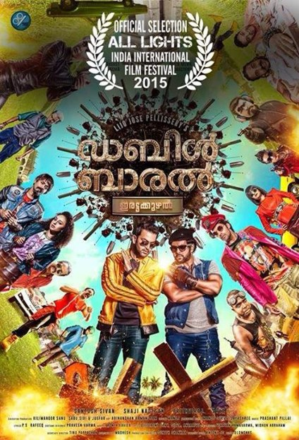 Download Double Barrel 2021 Hindi Dubbed 720p HDTV 700MB
