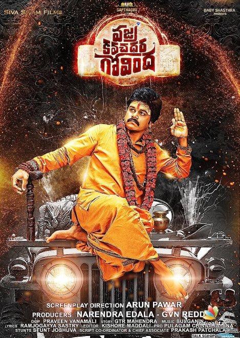Vajra Kavachadhara Govinda 2019 Telugu 400MB Proper HDRip ESub Download