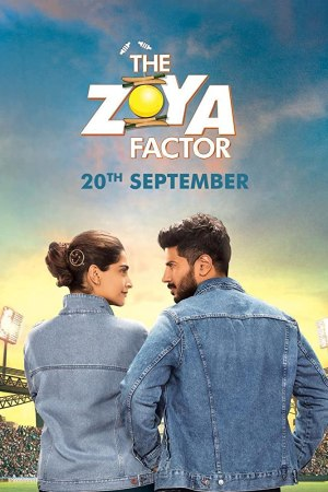 Upcoming Bollywood Movie The Zoya Factor First Look Poster New