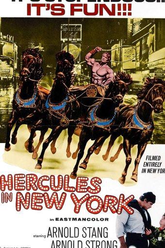 Hércules em Nova York Dublado Online