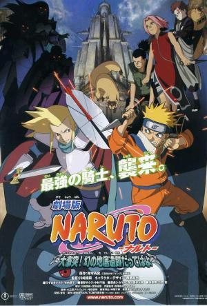 Naruto 2: As Ruínas Fantasmas nos Confins da Terra! Legendado Online