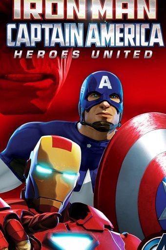 Homem de Ferro e o Capitão América Super-Heróis Unidos Dublado Online