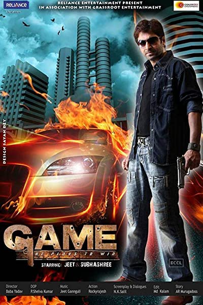 Game: He Plays to Win (2014) Bengali WEB-DL 480P | 720P | x264  450MB | 1.4GB Download
