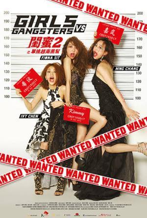 Girls vs Gangsters Legendado Online