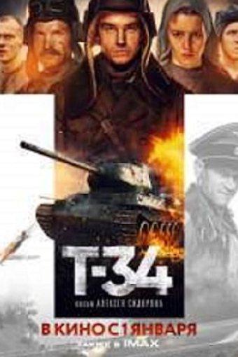 T-34: O Monstro de Metal Legendado Online