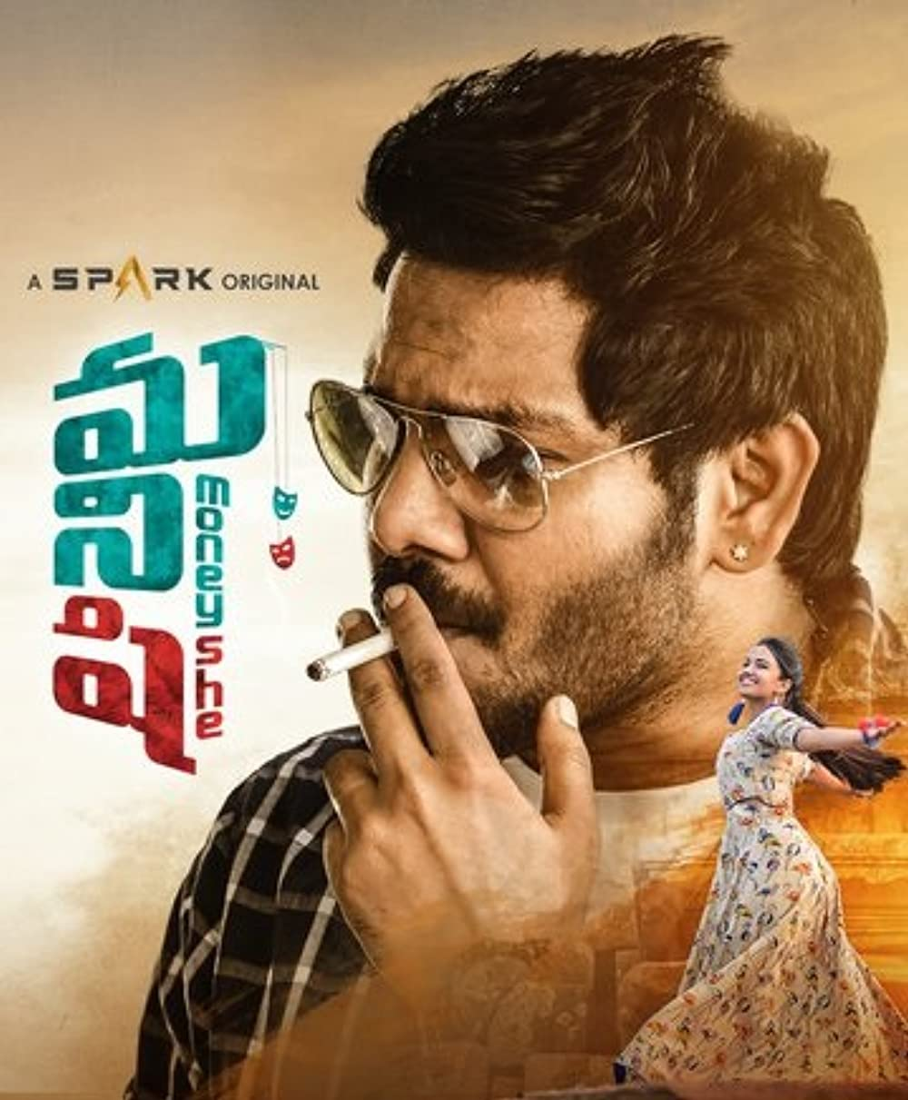 Money She 2021 Telugu 720p HDRip 880MB | 404MB Download