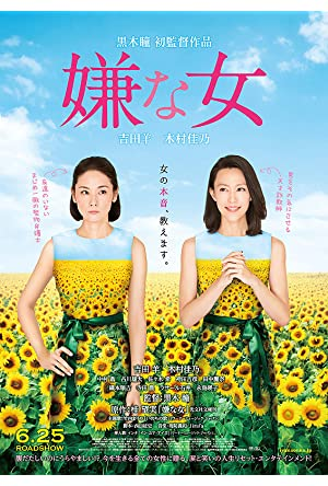 Desperate Sunflowers Legendado Online - Ver Filmes HD
