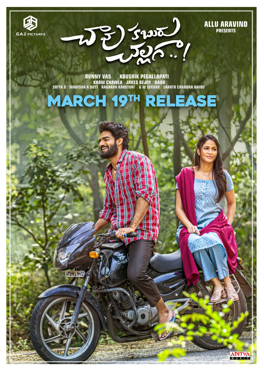 Chaavu Kaburu Challaga 2021 Telugu 720p HDRip 403MB | 1.4GB Download