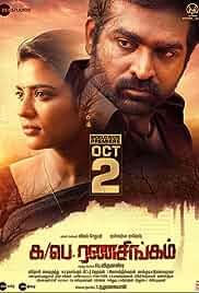 All Ka Pae Ranasingam (2020)  HDRip South Movie [Dual Audio]