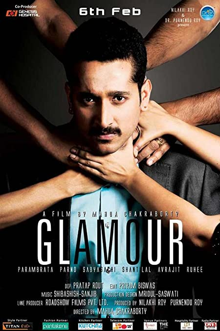 Glamour (2014) Bengali WEB-DL - 480P | 720P | 1080P - x264 - 300MB | 900MB | 2.8GB - Download & Watch Online Movie Poster - mlsbd