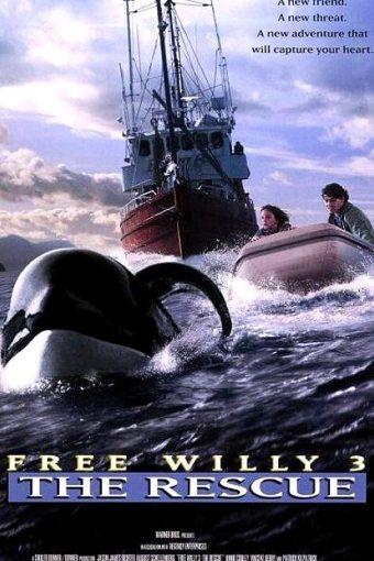 Free Willy 3 – O Resgate Dublado Online