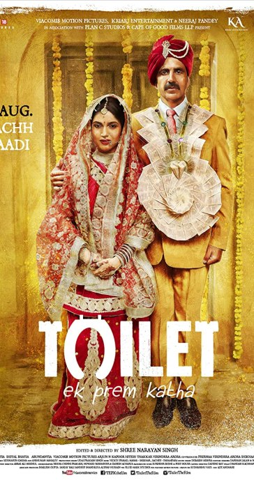 Image result for toilet ek prem katha