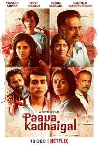 Paava Kadhaigal (Season 1) Complete Hindi 720p & 480p Filmygod