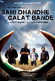 Download Sahi Dhandhe Galat Bande