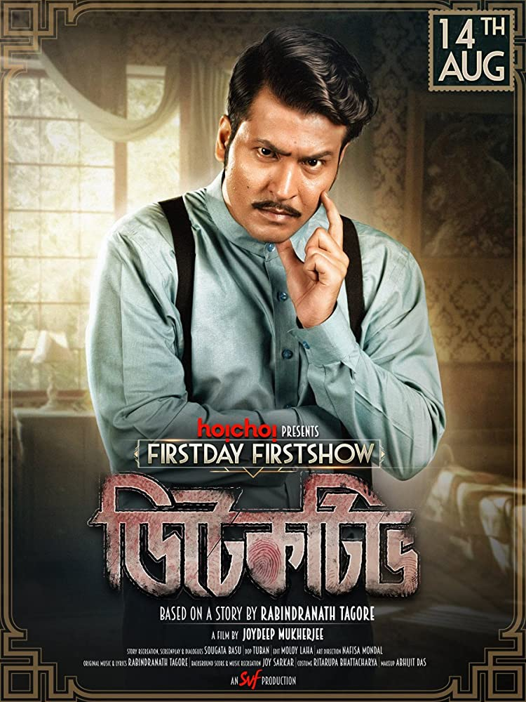 Detective (2020) Bengali 720p WEB-DL x264 AAC 700MB Download