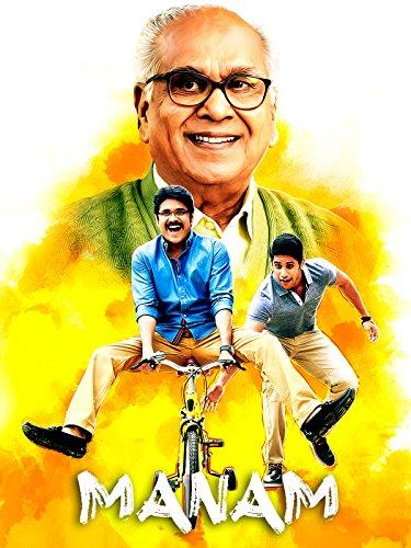 Manam (2014) Dual Audio Blu-Ray - 480P   720P - x264 - 500MB   1.5GB - Download & Watch Online  Movie Poster - mlsbd