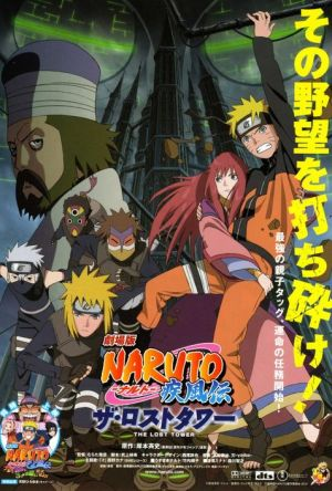 Naruto Shippuden 4: A Torre Perdida Legendado Online