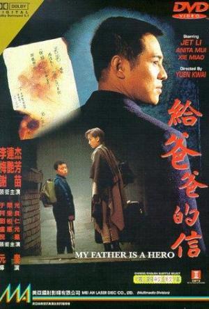 O Justiceiro – Dragon Kid – 1995 Dublado Online