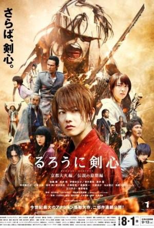 Samurai X – O Inferno de Kyoto Dublado Online
