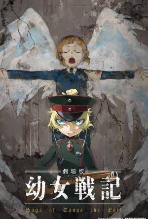 Youjo Senki – O Filme Legendado Online