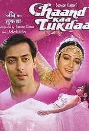 Chaand Kaa Tukdaa (1994) Hindi 720p HEVC HDRip x265 AAC ESubs Full Bollywood Movie [750MB]