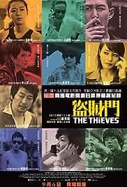The Thieves 2012 Korean BluRay