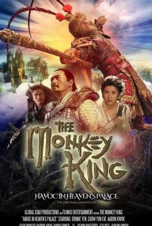 A Lenda do Rei Macaco Dublado Online