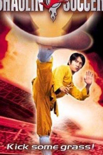 Kung Fu Futebol Clube Dublado Online