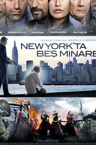 Terrorismo em Nova York Dublado Online
