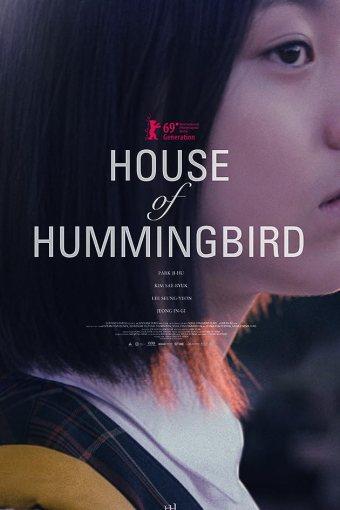 House of Hummingbird Legendado Online