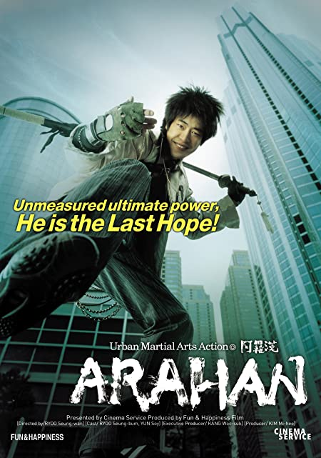 Arahan (2004) Dual Audio Blu-Ray - 480P | 720P - x264 - 350MB | 1GB - Download & Watch Online Movie Poster - mlsbd